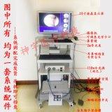 神宇医疗耳鼻喉电子检查仪 内窥镜检查系统 耳鼻喉检查摄像系统