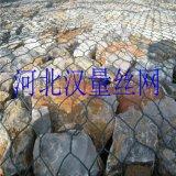 供应黑龙江河流治理用石笼网 装石头石笼网兜