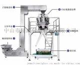 全自动电子组合称量包装机  半自动定量包装机