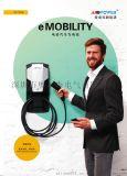 汽车充电桩直流一体式充电桩60KW