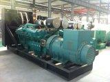 全新重庆康明斯1200KW柴油发电机组/功率损耗小/故障低/工厂直销