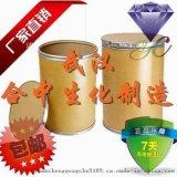 聚蔗糖400CAS号26873-85-8 生化研究 广东江苏厂家生产原料