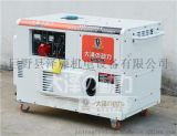 10KW静音柴油发电机, 进口发电机