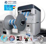 LPS215 个性化卷筒式数码标签打印机