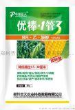 華豫普天植物生長調節劑胺鮮酯、乙烯利、烯效錯三效合一玉米專用肥