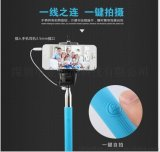 2015最火爆线控手机自拍杆|高质量广告赠品自拍杆神器厂家批发
