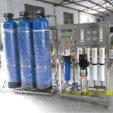 河北衡水 纯净水设备  化工电子水处理设备