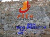 铜陵无声岩石膨胀剂卖,采石剂,静裂剂
