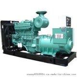 广信机电厂家直销重庆康明斯520kw柴油发电机组