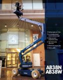 英國SNORKEL曲臂自行式高空作業平臺(UPRIGHT AB38E)