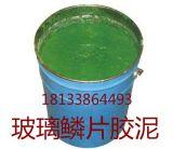 大城县防腐玻璃鳞片胶泥生产厂家