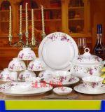 景德镇陶瓷套装碗批发厂家 礼品陶瓷碗定制