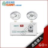 劳士新国标应急灯LED高亮双头消防应急灯应急故障自动报警灯L536