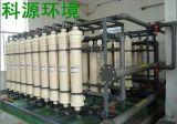 中水回用设备处理方式及工艺流程