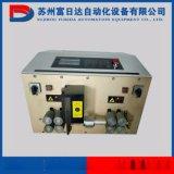 廠家直銷FRD-8L大電纜電腦剝線機(6-70方/8輪鐵輪)