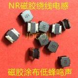 廠家直銷 NR5020-6R8MC 磁膠繞線電感 5.5×5.5×2.1mm 電流2.1A