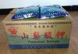 食品防腐剂 山梨酸钾