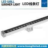 led線條燈_小功率線形洗牆燈_5050貼片洗牆燈