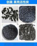 果壳活性炭水处理 净水处理净化空气 果壳活性炭污水处理