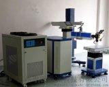 廠家直銷/供應吊臂式鐳射模具焊接機