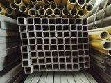 方管,圆管,椭圆管,异型管