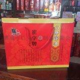 新品彩色食品专用外箱山东信义包装厂供应各种瓦楞纸箱
