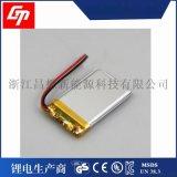 聚合物鋰電池3.7V 503048-600mAh GPS導航儀,按摩儀鋰電池
