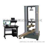 美特斯人造板试验机多少钱