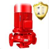 廠家直銷XBD消防水泵消防栓泵消防噴淋泵管道泵4.0/32L-2.2KW