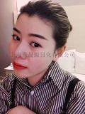 上海东晟源化妆品加工 护肤品oem加工厂