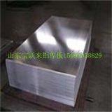 山东1060纯铝板现货规格4.0*1500*4000一张起售