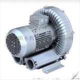 2PB 630-H06工业吸尘专用漩涡气泵1.6KW高压风机
