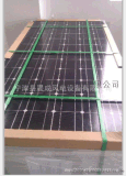 晟成单晶A片太阳能电池板 光伏板 厂家直销