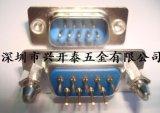 D-SUB DB9公 蓝胶焊线式 连接器 环保