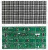 宜賓市死燈率最低LED強力巨彩室內S3.75單色LED顯示屏