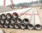 Φ350*15mT级水泥电杆价格  钢纤维电杆生产厂家(高清大图)