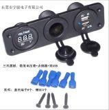 汽车点烟器电源插座 双USB车载充电母座 LED电压表插座 12-24V