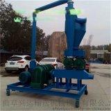 供应大产量气力输送机 粉煤灰专用气力输送系统 稻谷气力吸粮机价格y2