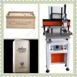 【平面丝印机,木勺丝印机,机顶盒外壳丝印机】