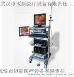 XG-5A型 宫腔镜影像系统(豪华型)