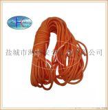 绳子 水上水面漂浮救生绳 船用就生浮索 高强丙纶绳 抢险救援绳