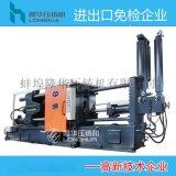 隆华500T镁合金压铸机(35年品质保证)