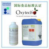 食品级消毒剂 消毒后无需冲洗 德国奥克泰士D50消毒杀菌剂