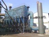 南宁脱硫除尘器拥抱环保告别污染