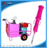 劈裂机 液压劈裂机 大型液压劈裂机