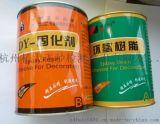杭州ZD环氧胶黏剂成分分析