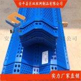 0.8蓝色防风网 供应煤场挡风网 露天抑尘防风板
