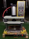 热压机,小型热压机,气动热压机