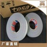 德莎4863 tesa 防滑颗粒皮 滚筒防滑防粘 鸡皮胶带 封缄胶带
