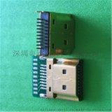深圳沙井连接器 直销 高清HDMI连接器插座